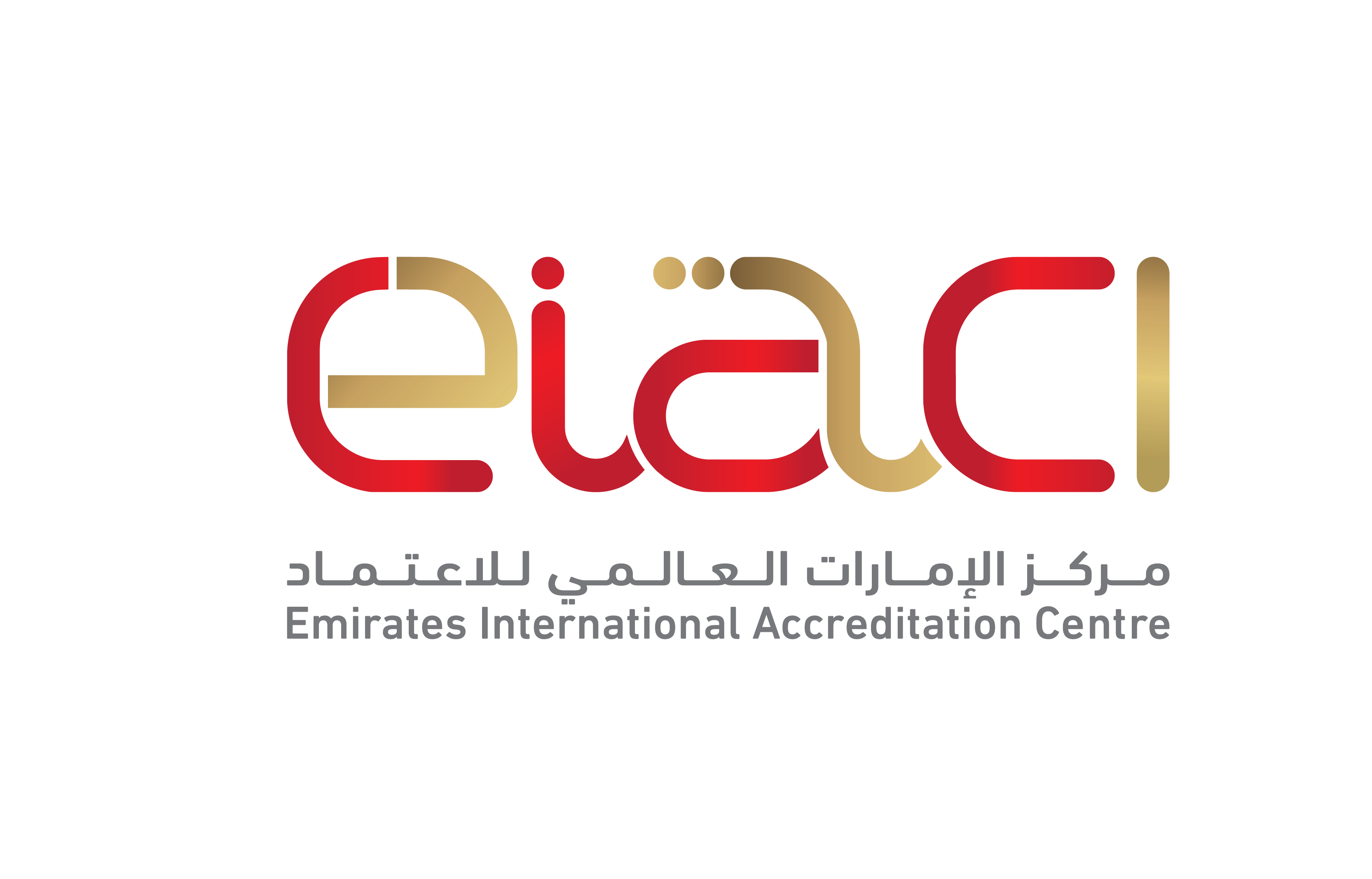 Emirates International Accreditation Centre (EIAC) Logo