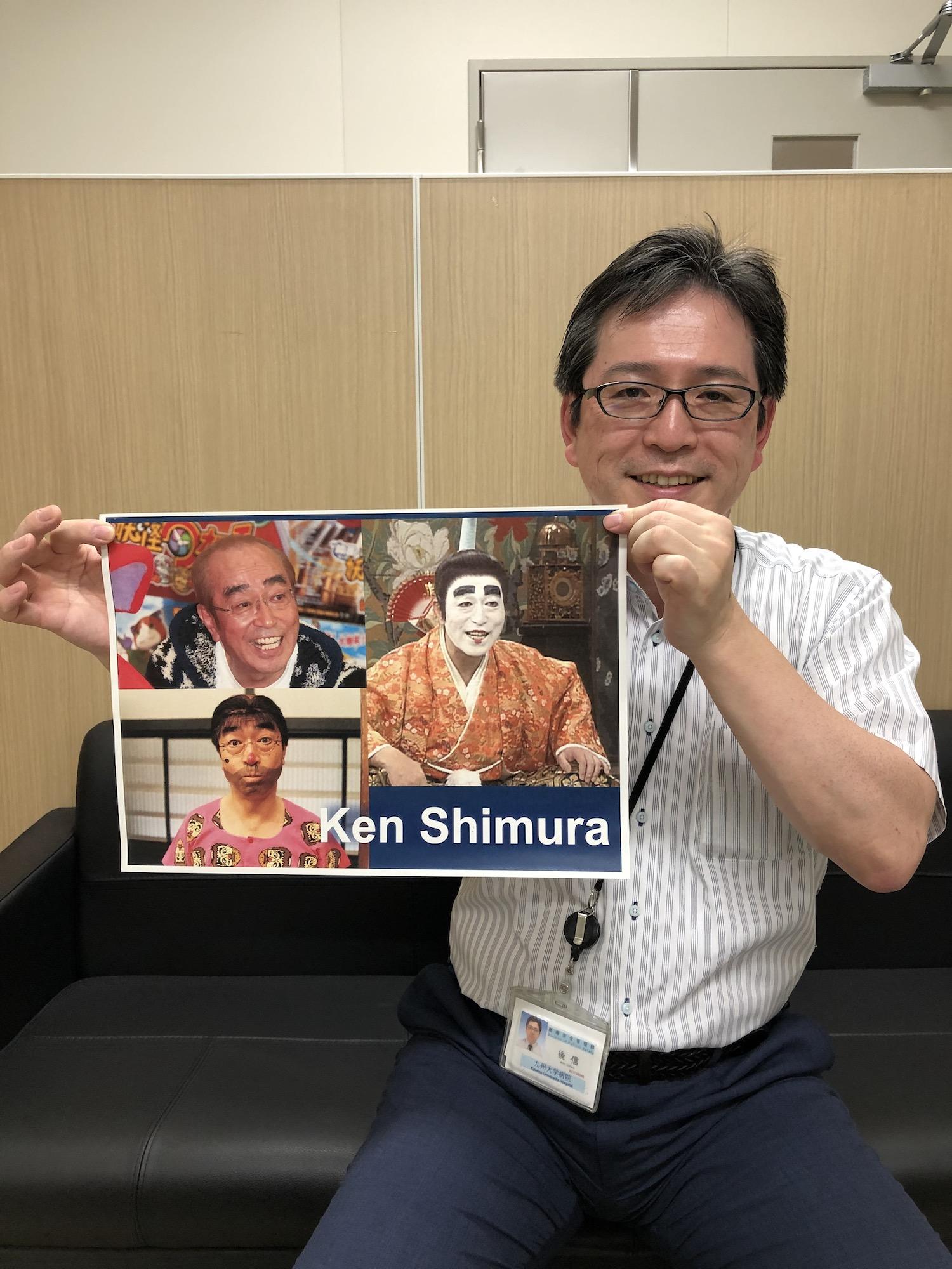 SU with KenShimura